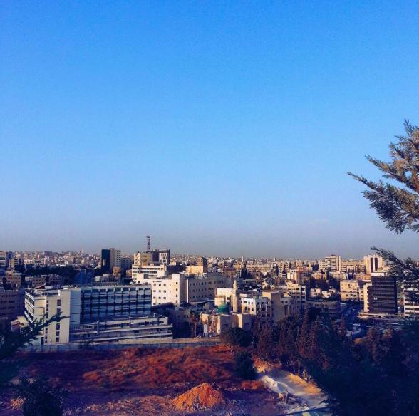 Arjaan View